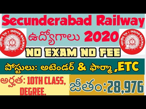 Secunderabad railway Recruitment 2020 | attender posts | latest government jobs| high salary jobs from YouTube · Duration:  3 minutes 28 seconds