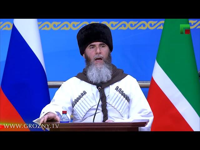 В Грозном прошел Всемирный съезд народов ЧР