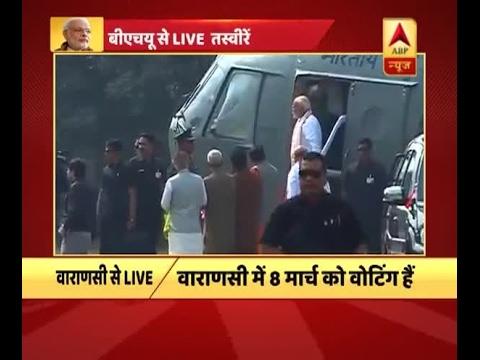 PM Narendra Modi arrives at Banaras Hindu University, Varanasi