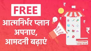 How to use Pay1 app. Monthly 16000.Rs.Earn to Pay1||Techup Sandip