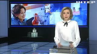 Новости 9:00, выпуск за 17 января 2019 года