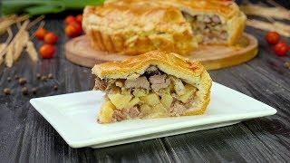 Татарский пирог - Рецепты от Со Вкусом