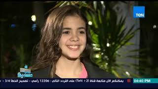 ماسبيرو | Maspiro - لقاء الاعلامي سمير صبرى مع اصغر لاعبة جمباز فني فى مصر