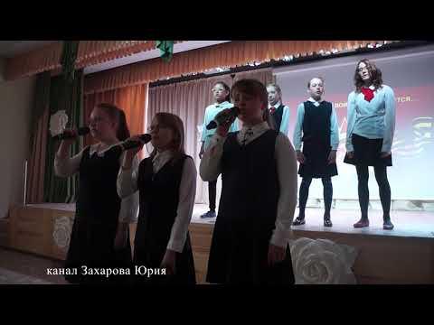 """Поет хор девочек  5""""В"""" класса  школы №82   7 мая 2019  г. Новосибирск"""