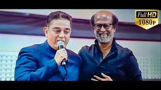 எங்கள யாராலயும் பிரிக்க முடியாது.. - Rajinikanth's Full Speech!! | Kamal 60