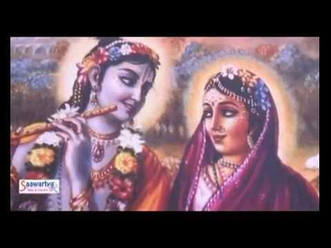 Radha Radha Radha Radha  ...........Popular Krishan Bhajan.... By Sadhvi Purnima Ji ' Poonam Didi'