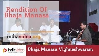 Bhaja Manasa Vighneshwaram - Rendition Song | India Video