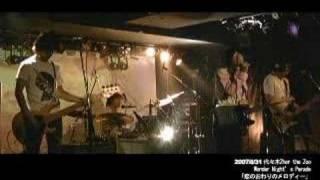 Live 「恋のおわりのメロディー」 Girlfriend Puzzle Market