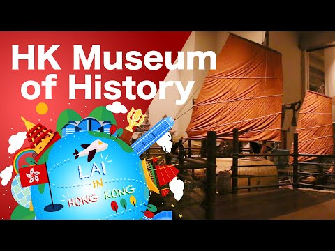 【Hong Kong Travel】Learning English in Hong Kong Museum of History -《Lai in HK》