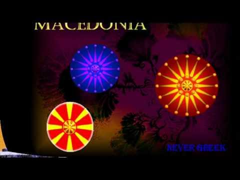 My land my love my Macedonia