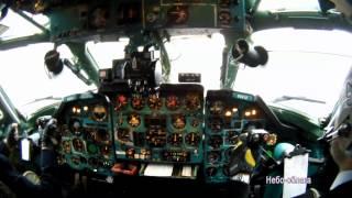 Посадка в тумане, Домодедово, вид из кабины пилота
