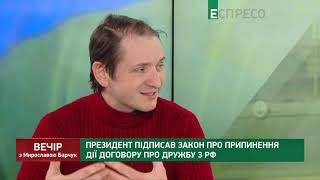 Вечір з Мирославою Барчук | 1 частина | 10 листопада