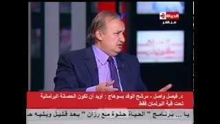 فيديو..مرشح الوفد: المياه بسوهاج بها