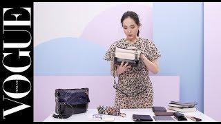 VOGUE IT BAG EP.2 -  สาระน่ารู้เกี่ยวกับกระเป๋า CHANEL GABRIELLE อีกหนึ่งกระเป๋ารุ่นตำนานของชาเนล!