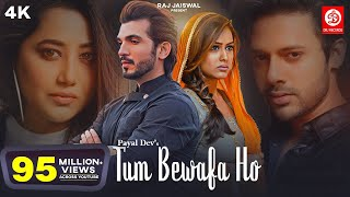 Tum Bewafa Ho Full Song | Payal Dev,Stebin Ben,Kunaal V Ft.Arjun B,Nia S,Navjit Buttar | DRJ Records