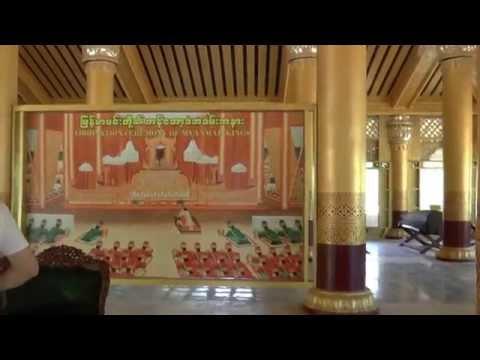 Myanmar - Bago - Kanbawzathadi Golden Palace #2   23 Feb 2015