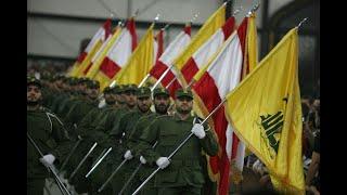 أخبار عربية | أمريكا تحذر من تعزيز #حزب_الله لترسانته العسكرية