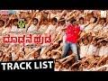 Doddmane Hudga  Track List Teaser  Power Star Puneeth Rajkumar  V Harikrishna  Suri
