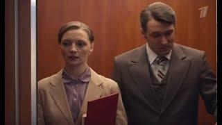 Гостиница Россия 11 и 12 серия, смотреть онлайн, описание серии