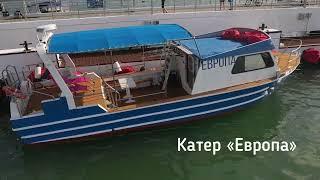 Яхта Европа Аренда и обзор