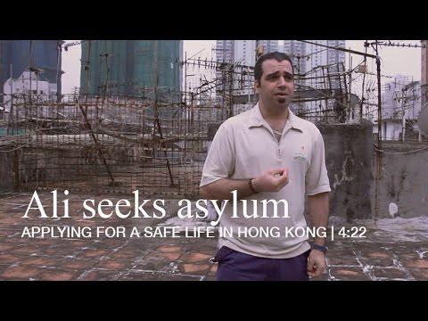 Ali seeks asylum