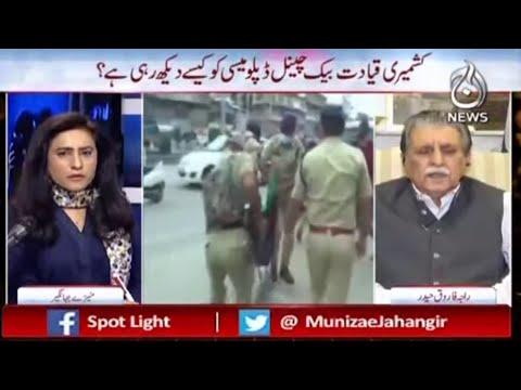 Pak India Backchannel Diplomacy Main Masla Kashmir | Spot Light with Munizae Jahangir | 5 May 2021 |