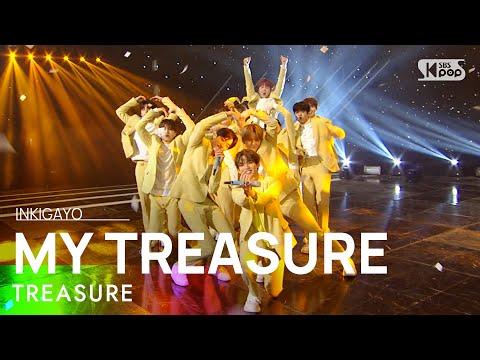 TREASURE(트레저) - INTRO