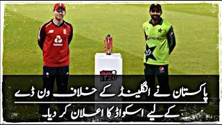 Pakistan Team Squad For ODI Against England 2021| PAK vs ENG 2021