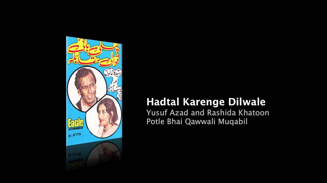 Aise Besharam Aashiq Hain Ye Aaj Ke Sung By Yusuf Azad & Rashida Khatoon