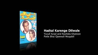Video Hadtal Karenge Dilwale - Yusuf Azad & Rashida Khatoon download MP3, 3GP, MP4, WEBM, AVI, FLV Agustus 2018