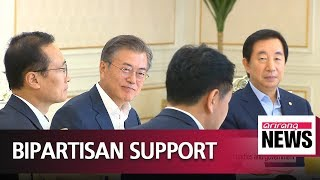 Pres. Moon calls for bipartisan support in ratifying joint declaration signed by two Korean leaders