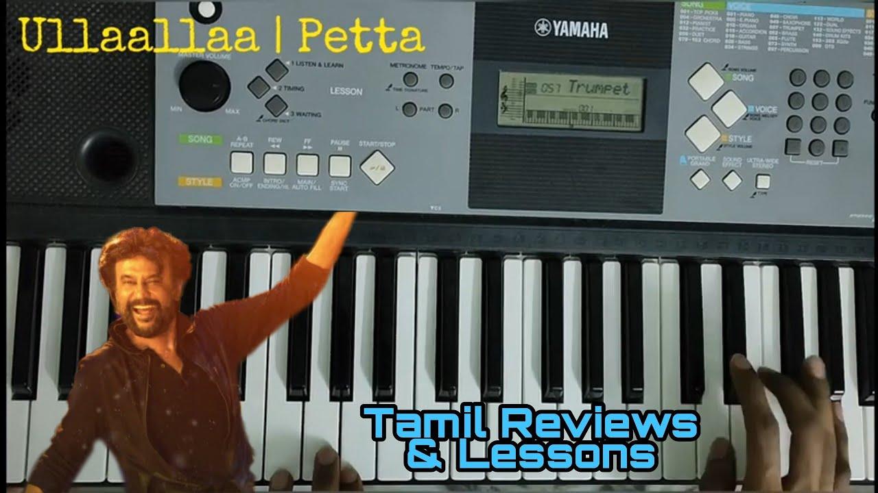 Ullaallaa | Petta | Trumpet Interlude - Piano Cover