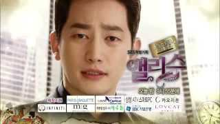Video Cheongdam-dong Alice ep 7 preview download MP3, 3GP, MP4, WEBM, AVI, FLV Maret 2018
