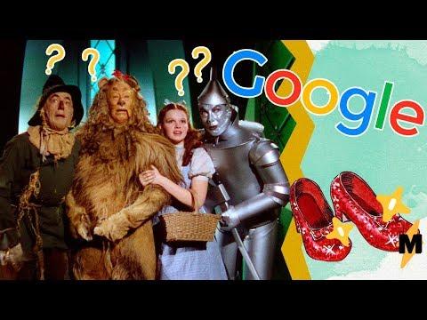 Как найти пасхалку «Волшебник страны Оз» от Google