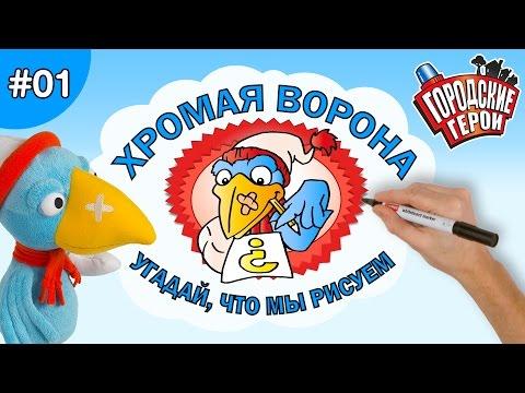 Ответы на игру Что за слово в Одноклассниках, ВКонтакте