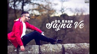 SAJNA VE I  GS KHAN I OFFICIAL MUSIC VIDEO Teaser