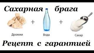 видео Сколько сахара в алкогольных напитках?