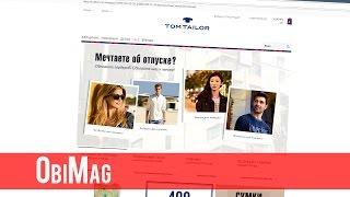 «TOM TAILOR» - обзор, интернет-магазин одежды и обуви Tom Tailor(Спонсор выпуска http://like.tips/ru/ - бесплатные прогнозы на спорт! Tom Tailor http://goo.gl/HtW0R4 - динамичный, быстро развивающ..., 2015-03-29T12:58:20.000Z)