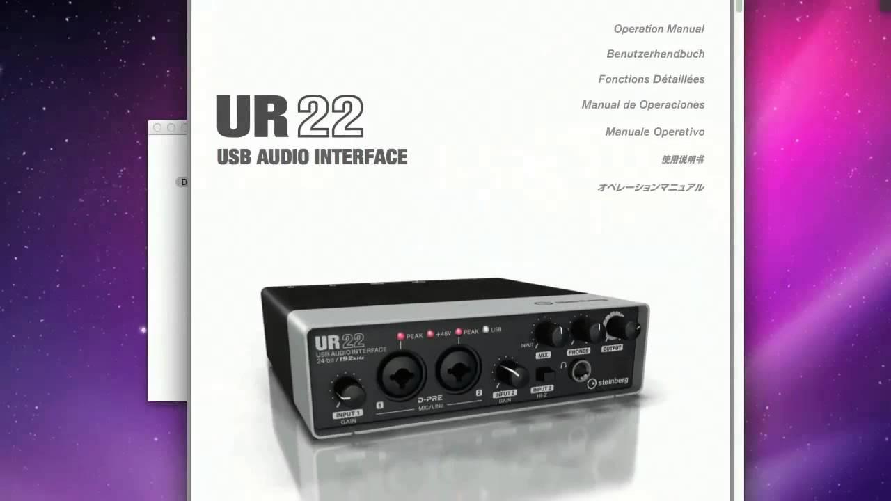 steinberg audio interface ur22 driver
