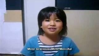 طفلة يابانية تتلو القرآن الكريم Japanese Little Girl Reciting The Qur'an
