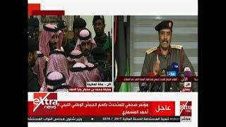 الجيش الليبي يكشف الدولة الرئيسية المسؤولة عن عدم استقرار ليبيا (فيديو)