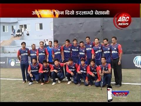 Operation Big News Future of Nepalese Cricket, ABC NEWS, NEPAL