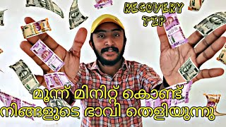 ONLINE FREE MONEY  MAKING-in malayalam/coem.in
