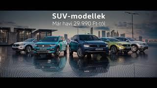 Volkswagen SUV-modellek