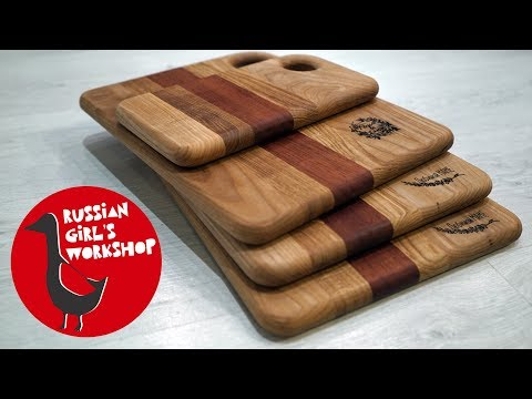 How to make cutting board | DIY