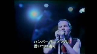 THE CLASH - CHARLIE DON´T SURF (HD)