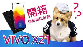 TIM X OLI 官方網絡商店: www.3ctim.com/v2/official Facebook 官方鏈...