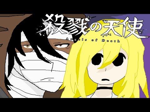 Satsuriku No Tenshi/Angels Of Death - Opening Paint Version