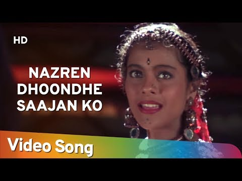 Nazren Dhoondhe Saajan Ko (HD) | Hameshaa (1997)| Kajol | Aditya Pancholi | Popular Bollywood Song