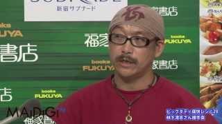人気ドキュメンタリー「痛快!ビッグダディ」(テレビ朝日系)でおなじ...